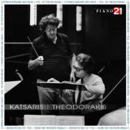 Works For Piano & Orch: Katsaris(P)Theodorakis / Rtl So