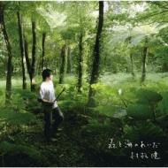 ローチケHMV村松健/オ-ガニック・スタイル: 森と海のあいだ