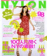 Magazine #Book#/Nylon Japan: 07 / 6月号