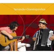 Yamandu +Dominguinhos