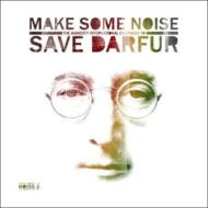 Make Some Noise: Campaign To Save Darfur