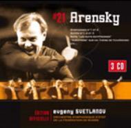 交響曲第1番、第2番、組曲第1〜3番、他 スヴェトラーノフ&ロシア国立管弦楽団(3CD)