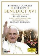 ドゥダメルの新世界、ハーンのモーツァルト〜ローマ法王ベネディクト16世バースデイ・コンサート