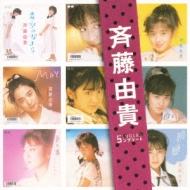 斉藤由貴 SINGLES コンプリート