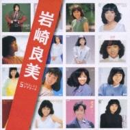 岩崎良美 SINGLES コンプリート