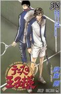 許斐剛/テニスの王子様 38 ジャンプコミックス