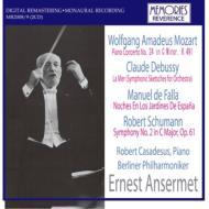 シューマン:交響曲第2番、ドビュッシー:『海』ほか アンセルメ&ベルリン・フィル、カサドシュ(2CD)