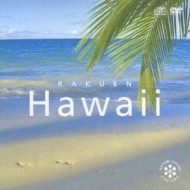 Hawaii -Rakuen