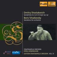 交響曲第15番、他 コンドラシン&シュターツカペレ・ドレスデン