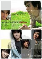 15 Films