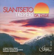 Slantseto Treperi Da Zaide: Authentic Bulgarian Songs