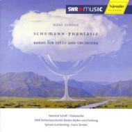『シューマン・ファンタジー』、他 カンブルラン&南西ドイツ放送交響楽団