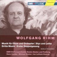 管弦楽作品集 ツェンダー、ギーレン、他 南西ドイツ放送交響楽団