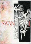 SWAN 白鳥 1