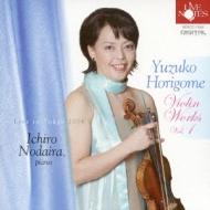 Violin Works Vol.1-schubert, 望月京, Dvorak, Tchaikovsky: 堀米ゆず子(Vn)野平一郎(P)