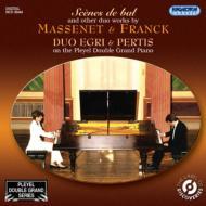 マスネ:舞踏会の情景、過ぎし年、フランク:前奏曲、フーガと変奏、他 デュオ・エグリ&ペルティス