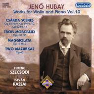 ヴァイオリンとピアノのための作品集第10集 セチェーディ、カッシャイ