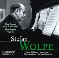 オーボエ・ソナタ、フルートとピアノのための2部からなる作品、他 ホリガー(ob)エイトケン(fl)、他