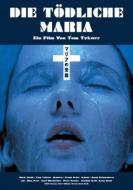 Movie/マリアの受難