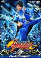 獣拳戦隊ゲキレンジャー Vol.3