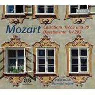 モーツァルト(1756-1791)/Cassation K.63 99 Divertimento.7: S.kuijken / La Petite Bande (Hyb)