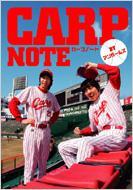 アンガールズ/Carp Note