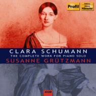 ピアノ曲全集 グリュツマン(p)(4CD)