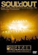 "LIVE AT 日本武道館 〜Tour 2007 ""Single Collection"