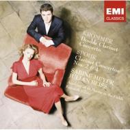 クラリネット協奏曲第2番、第4番、他 S.マイヤー、J.ブリス(cl)アカデミー室内管弦楽団