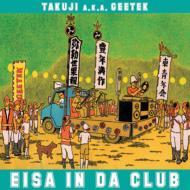 エイサー In Da Club