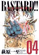 BASTARD!!完全版 暗黒の破壊神 4 YOUNG JUMP愛蔵版