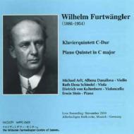 ピアノ五重奏曲 シュタイン(ピアノ)バイエルン州立管弦楽団員