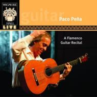 パコ・ペーニャ/フラメンコ・ギター・リサイタル