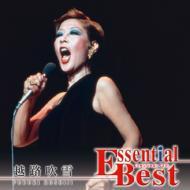 Essential Best::越路吹雪