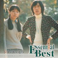 Essential Best::トワ・エ・モア