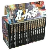 北斗の拳 全15巻セット ケース付き 集英社文庫コミック版