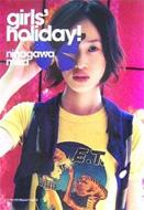 girls'holiday! ninagawa mika