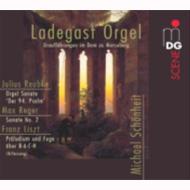 リスト:バッハの名による前奏曲とフーガ(初稿)、他 シェーンハイト(オルガン)