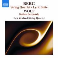 弦楽四重奏曲、抒情組曲、他 ニュージーランド弦楽四重奏団