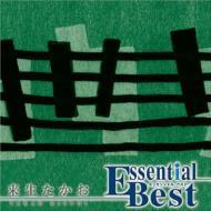 Essential Best::来生たかお