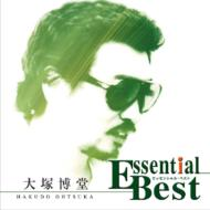 Essential Best::大塚博堂