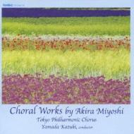 唱歌の四季〜2台ピアノ伴奏による合唱作品集 山田和樹&東京混声合唱団、他