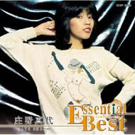 Essential Best::庄野真代