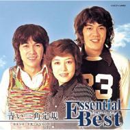 Essential Best::青い三角定規
