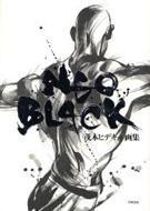 NEO BLACK 茂本ヒデキチ画集