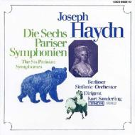 パリ交響曲全集(第82~87番) ザンデルリング&ベルリン交響楽団(3CD)