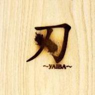 刃〜YAIBA〜