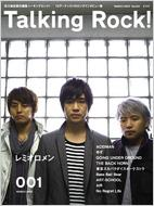Talking Rock!: 01
