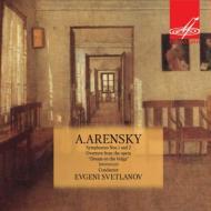交響曲第1番、第2番、他 スヴェトラーノフ&ソビエト国立交響楽団