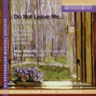 19世紀前半ロシアの作曲家による歌曲集 シキルティル(メゾ・ソプラノ)セロフ(ピアノ)